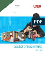 COE Brochure Update 23062014_2