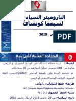 Baromètre Politique SIGMA_Janvier 2015