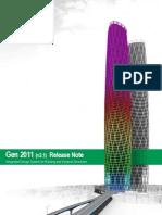 Gen 2011 v2 1 Release Note