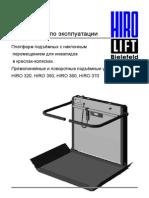 Руководство По Эксплуатации Hiro 320-370 Ru