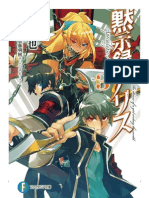 Mokushiroku Arisu - Volumen - 3