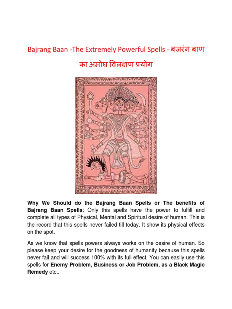 Bajrang Baan -The Extremely Powerful Spells - बजरंग