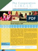 URI SEApac Newsletter Vol 2 2009