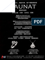 Chinese Tourism Magazine
