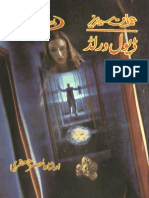 Devil World Imran Series Arshad ulasar Jafri.pdf