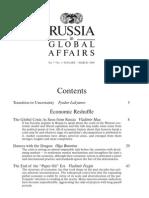 Russia in Global Affairs -- Vol.7 No.1, Jan-Mar 2009
