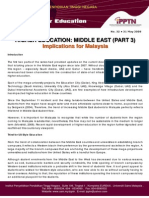 Updates on Global Higher Education No.32.pdf