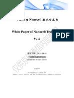 中国移动Nanocell技术白皮书v1.18.pdf