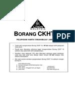 CKHT_1A_Pin2012_1