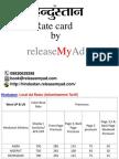 HindustanHindustan Newspaper Rate Card - releaseMyAd