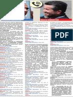 CARLINO.pdf