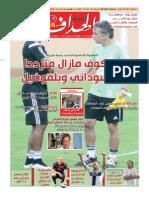 3053.pdf