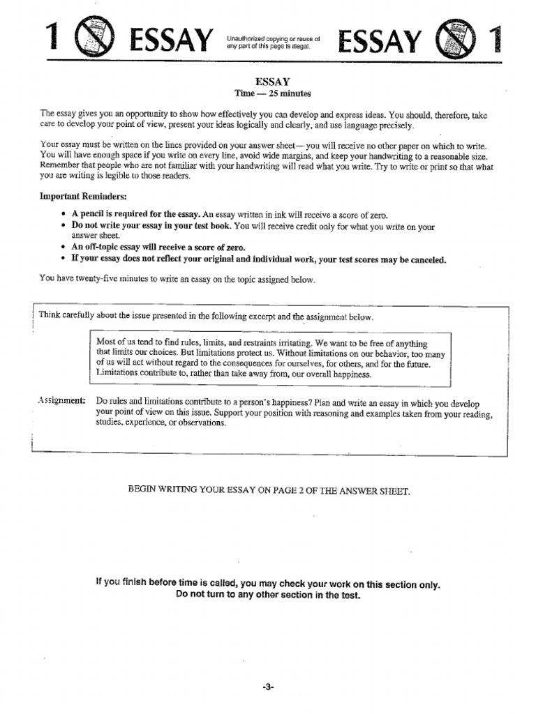 sat sunday form code huda pdf