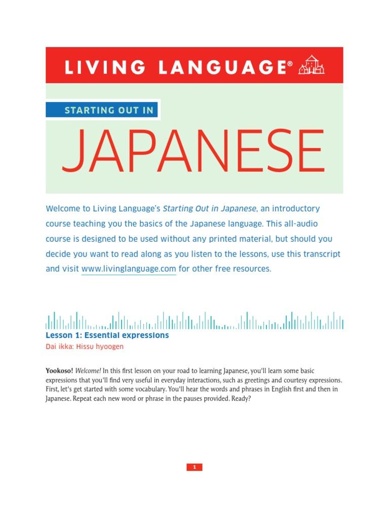 Japanese japanese language style fiction m4hsunfo