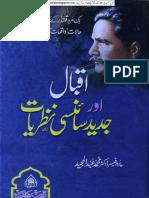 Iqbal or Jadeed Scienci Nazyaat (Iqbalkalmati.blogspot.com)
