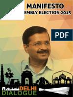 AAP Manifesto 2015