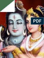Siva Sakthi Theoryசிவ சக்தியின் தத்துவங்கள்