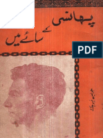 Sunday Old Book Bazar Karachi-01 February 2015-Rashid Ashraf