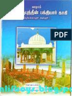 Hajrath Kaja Kuthubutheen Bakthiyar Kaki History in Tamil..!