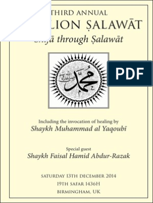 shifa through salawat | Islamic Belief And Doctrine | Muhammad