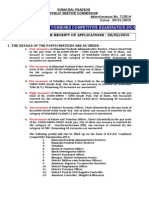 2015_1_advertisement No. 7_2014 (h.p. Administrative Combined Competitive Examination-2014)