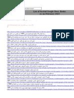 Scribd Links-All Uploaded Books-As on 21 January 2015-Rashid Ashraf