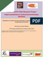 Sen-Mishra Paper on Flywheel-libre