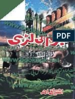 Jurm Ki Lari Injurm-ki-lari-inspector-jamshed-series-by-ishtiaq-ahmedspector Jamshed Series by Ishtiaq Ahmed Bookspk Net (3)