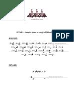 SUFARA - Arapsko Pismo Se Sastoji Od
