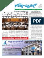 Union Daily (2-2-2015).pdf