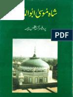 Hazrat Shah Musa Abul Mukarim R.A.