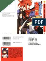 Ichiban Ushiro No Daimaou Act 2