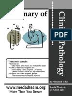 التحاليل.pdf