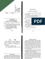 Quadras de Lu Vol 1 - Inkoq (1)