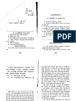 Quadras de Lu Vol 1 - Minkoq