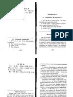 Quadras de Lu Vol 1 - Teaoqkoq (3)