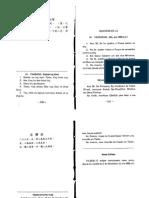 Quadras de Lu Vol 1 - Teaoqkoq (4)