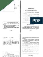 Quadras de Lu Vol 1 - Whoenkoq (1)