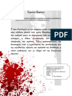 adolf.pdf