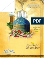 Seerat Syedena Ghaus-e-Azam R.A.