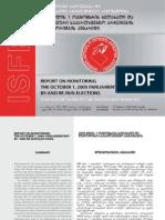 ხელახალი და შუალედური საპარლამენტო არჩევნები, საქართველო, 2005