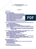 NK20141501.doc