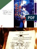 To Aru Majutsu No Index - Volume 04