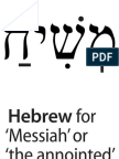 'Messiah' in Hebrew and Greek