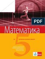 Matematika 5 Zbirka Zadataka(Full Permission)