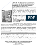 2015.02.01_Sunday of the Publican and Pharisee.pdf