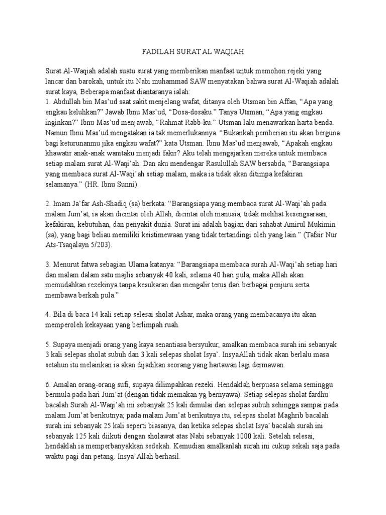 Fadilah Surat Al Waqiah
