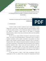 1404684432_ARQUIVO_CamilaGomesAlves