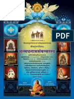 Uttaradi Math Panchang 2015-16