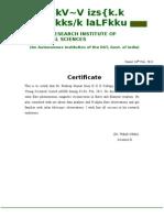 ARIES Certificate